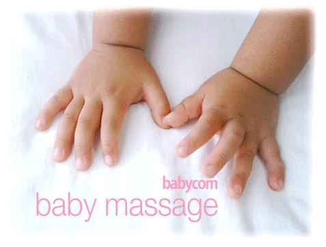 ベビーマッサージ-babycom