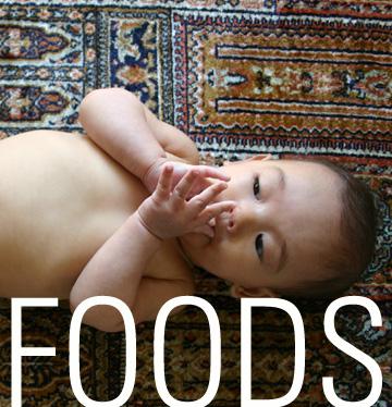 子どもと食べもの-胎内からはじめる食育-babycom